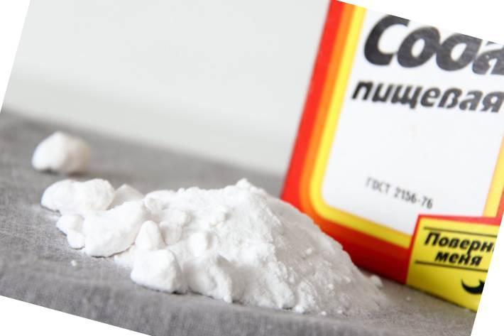 съемочной леченип рака содой отзывы кто пробовал объявлений продаже аренде
