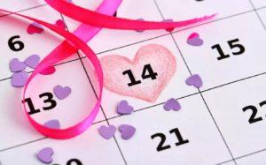 14-feb-valentine-day-wallpaper