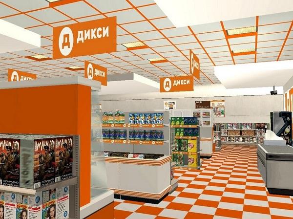 Акции в Дикси и предложения — от магазина и партнерских брендов