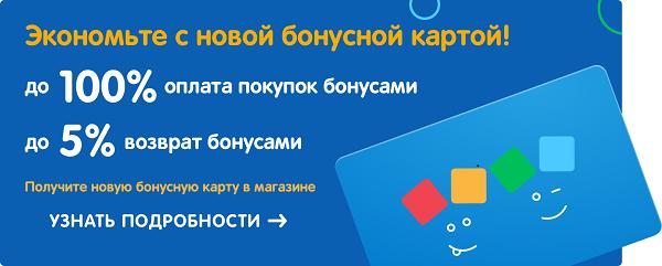 d2087d5a4414a Как активировать карту детский мир (detmir.ru) – условия, правила,  инструкции - Ladys Pages