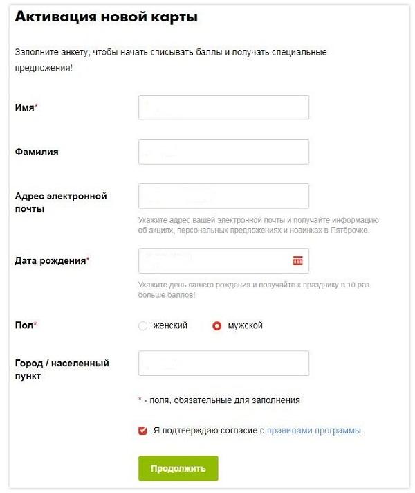 139380c1dbedb Как активировать карту детский мир (detmir.ru) – условия, правила ...