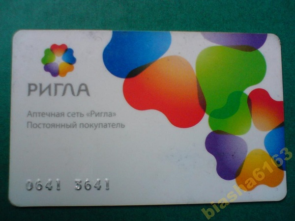 Как активировать карту rigla.ru – регистрация и инструкция по пользованию