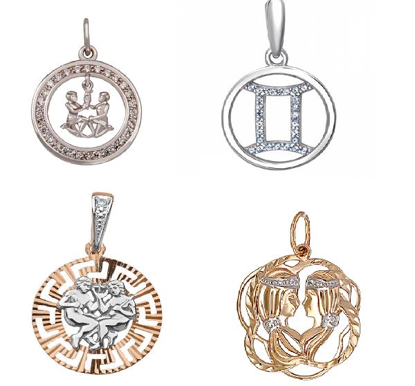 Кулоны со знаком зодиака Близнецы из золота и серебра