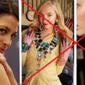 Как правильно носить ювелирные изделия. 7 полезных рекомендаций