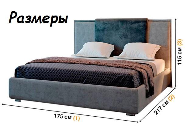 размер кровати