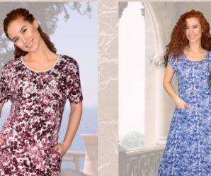 Модная трикотажная одежда — что должно быть в гардеробе современной девушки